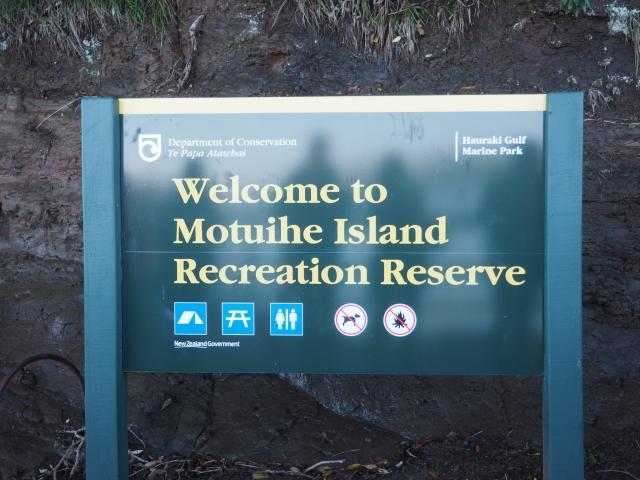 モツイへ島の入口
