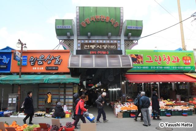 原州中央市場に隣接する中央市民伝統市場。キムチ餃子が有名