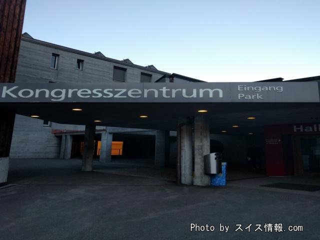 日本アニマンガナイトが開催されたコングレスセンター