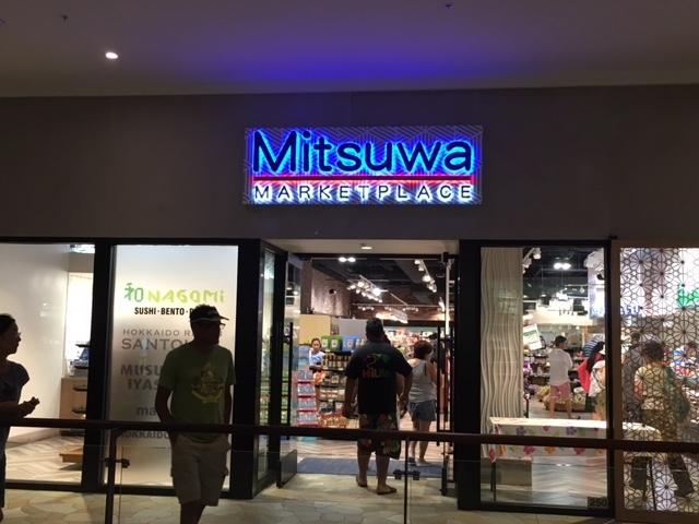 mitsuwa hawaii