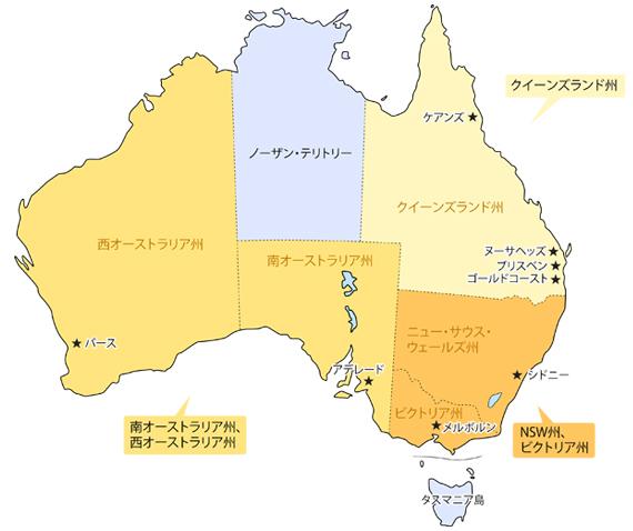 オーストラリア 地図   オーストラリアの地図