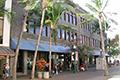 ELSランゲージセンター / ホノルル校(ハワイパシフィック大学)(ELS)